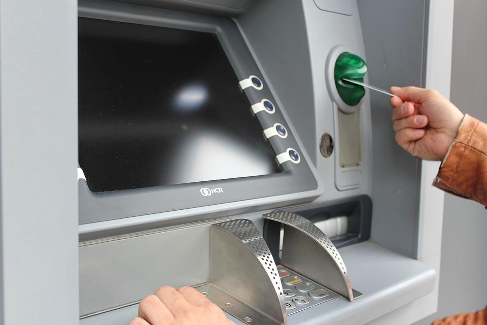 Перечисления через банкомат