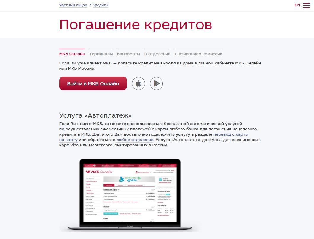 банк хоум кредит телефон горячей линии бесплатный москва